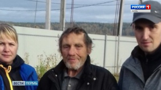 Пропавшего без вести пермяка нашли под Екатеринбургом
