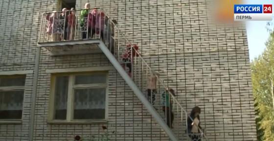 В Перми из-за запаха газа эвакуировали воспитанников детсада