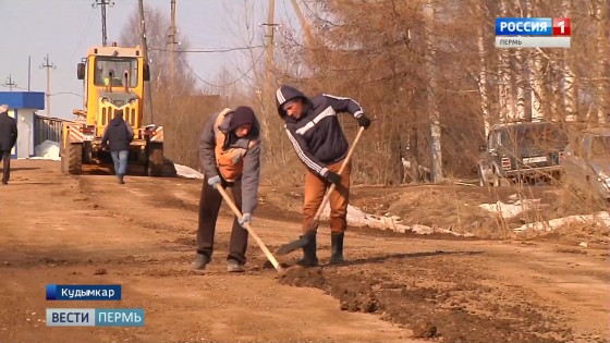 Дороги в Кудымкаре - как после бомбежки