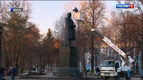 В Перми отмоют памятник Ленину