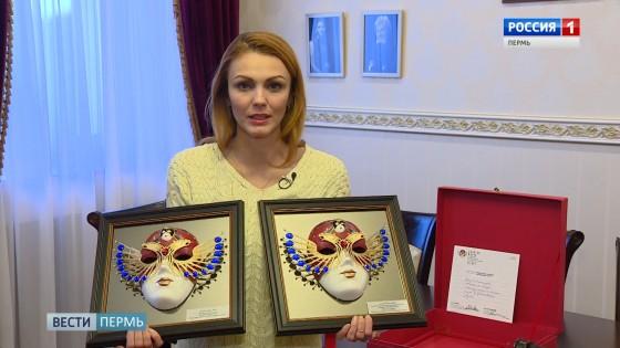 В Пермь с «Золотыми масками» вернулась делегация театра оперы и балета