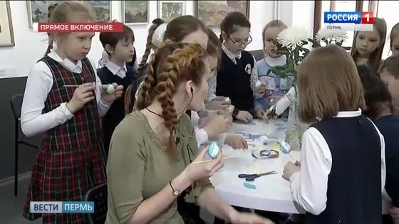В Доме Мешкова проходит мастер-класс по украшению пасхальных яиц