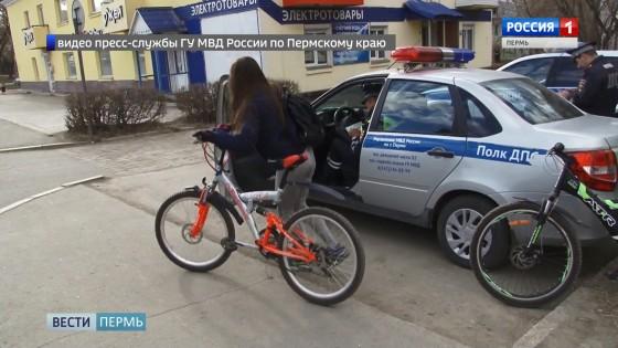 В Перми ловят велосипедистов-нарушителей