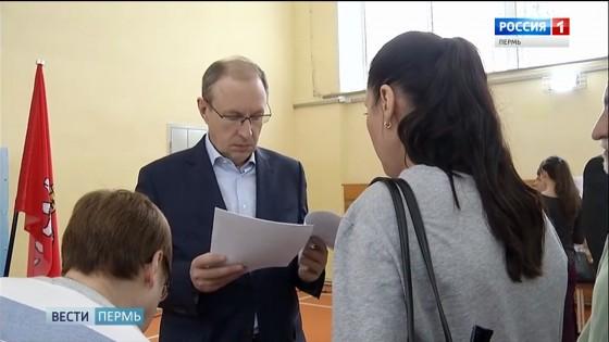 Глава Перми провел открытый прием граждан