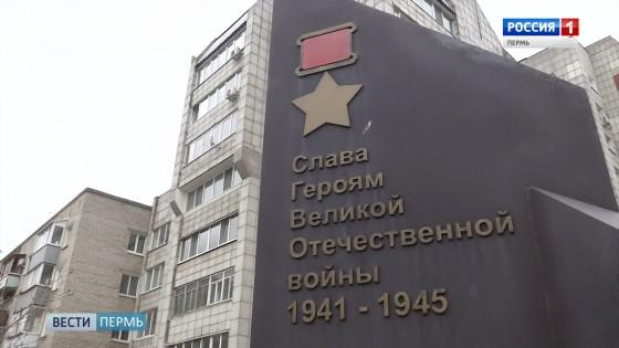 В Перми ко Дню Победы реконструируют стелу памяти