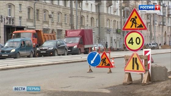 В Перми ограничено движение транспорта по улице Уральской