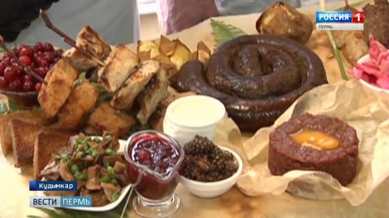 В Кудымкаре подвели итоги Фестиваля национальной кухни