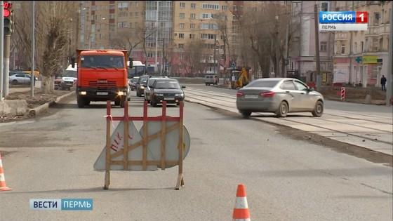 Придется потерпеть: на ул. Уральской продолжается реконструкция