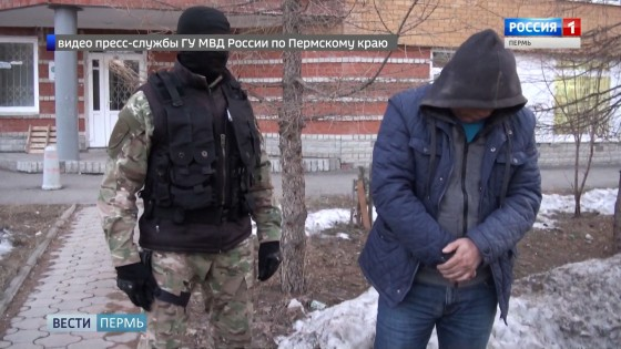 В Перми будут судить банду наркодилеров