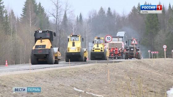 На трассе Полазна-Чусовой отремонтируют 19,5 километров дороги