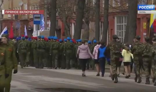 В Краснокамске проходит День призывника