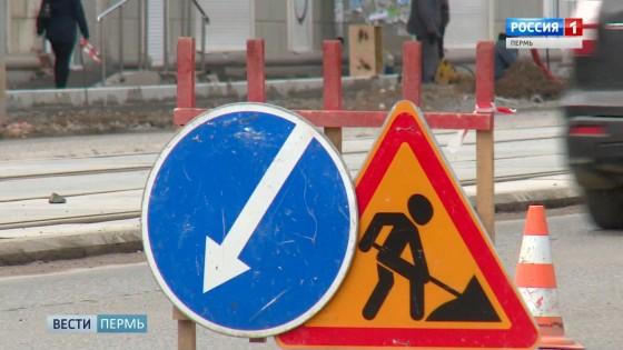 На ул. Уральской возобновился капитальный ремонт