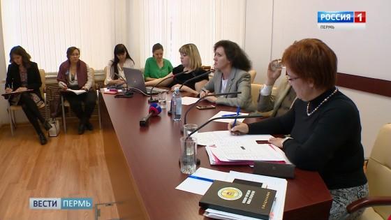 В Перми обсудили объединение школ и детских садов