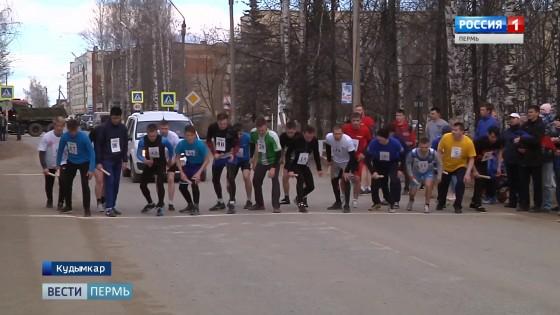 Юбилейная эстафета в Кудымкаре собрала 50 команд