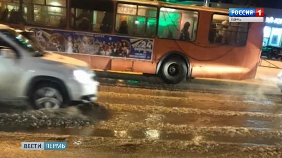 затопило ул. Куйбышева