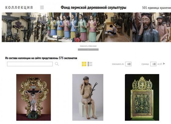 новый сайт галереи