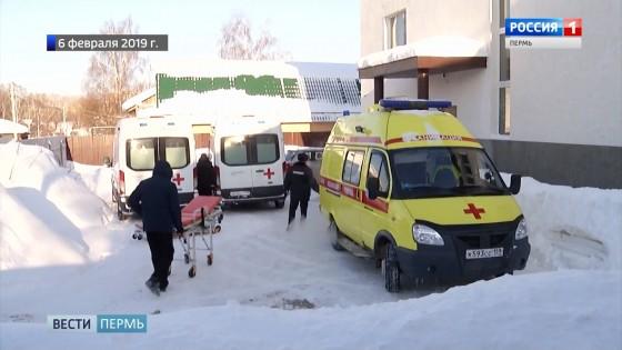 приют эвакуация пожилых