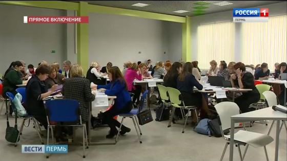 В Кудымкаре завершился ежегодный конкурс «Учитель года - 2019»