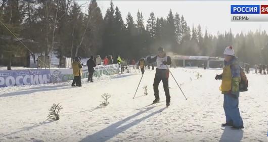 В Прикамье пройдет любительская лыжная гонка «Perm Ski»