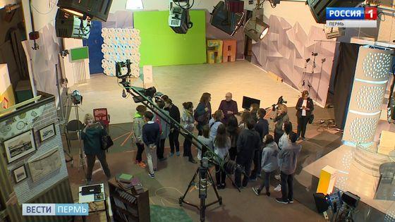 Ученики из Франции посетили ГТРК «Пермь»