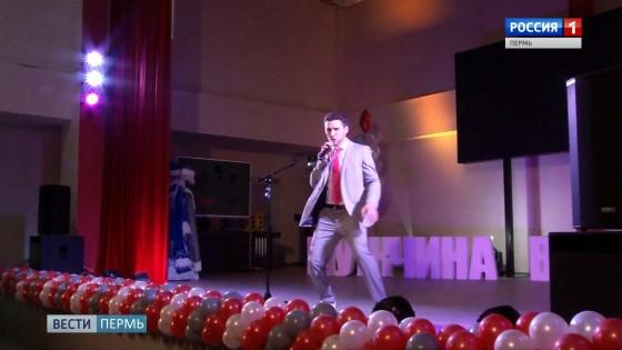 В Перми выбирают лучшего мужчину-педагога