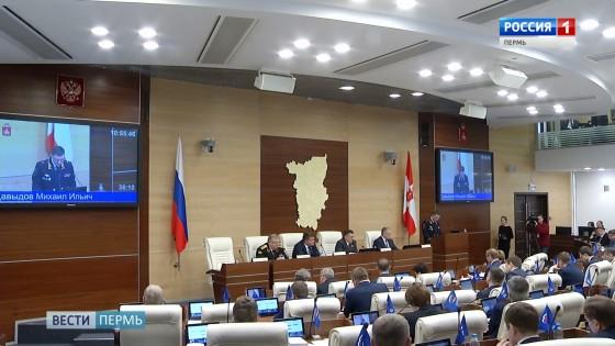 Депутаты Заксобрания приняли поправки в региональный бюджет