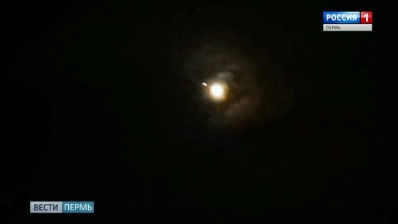 «Космический мусор» достался соседям. Вторая ступень ракеты-носителя «Союз» пролетела мимо Прикамья