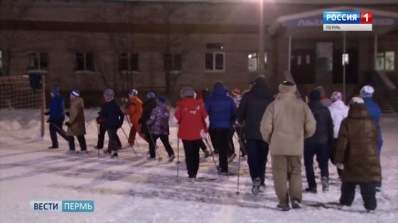 Скандинавские ходоки готовятся к «Большой пермской прогулке»