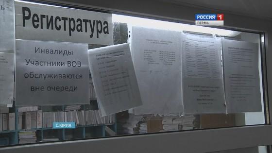 В Коми-Пермяцком округе объединяют больницы
