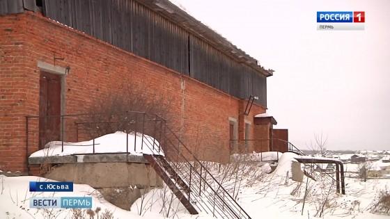Настоящее бедствие: село Юсьва с 2007 года живет без очистных сооружений