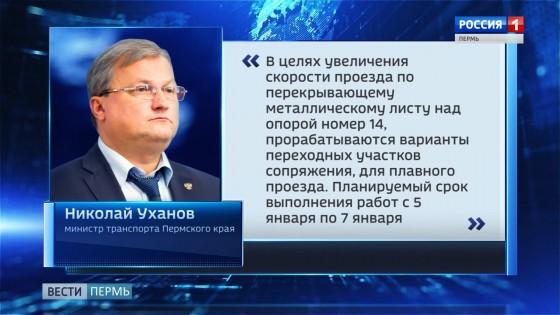 Уханов