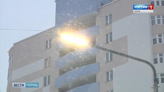 В Кудымкаре обновят систему освещения