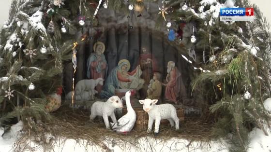Рождественский вертеп стал местом притяжения