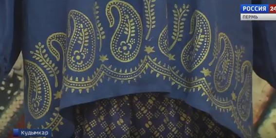 Коми-пермяки возвращают к жизни народный костюм