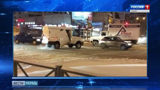 В Прикамье зафиксирована серия утренних ДТП