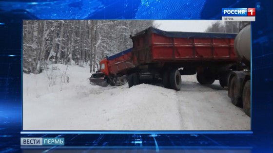 В Большесосновском районе иномарка врезалась в грузовик