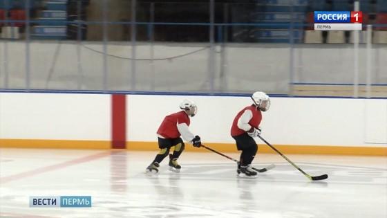 Пермская академия игровых видов спорта набирает юных хоккеистов