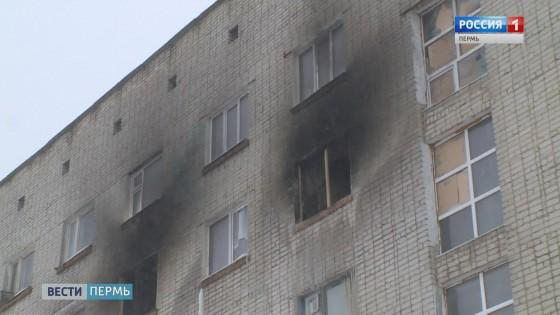 Виновница смертельного пожара в Чусовом подала апелляцию