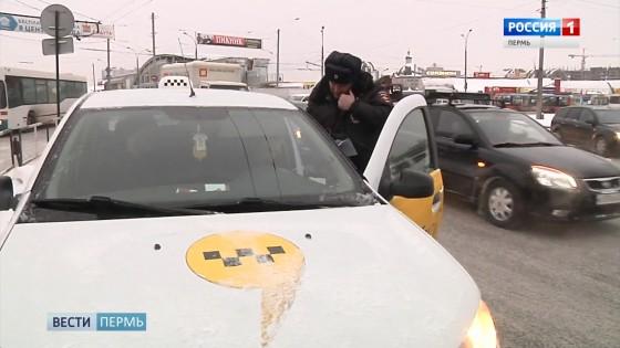 Диспетчерским службам такси пригрозили административным воздействием