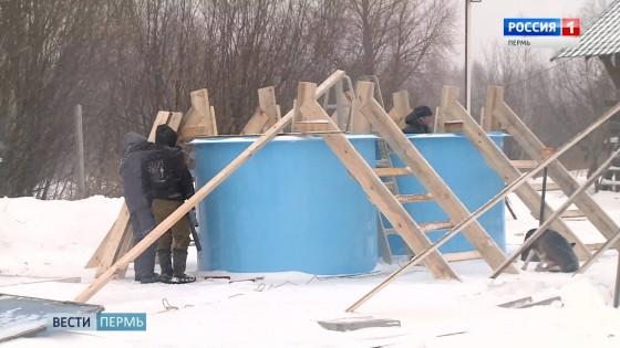 Пермь готовится к Крещенской ночи