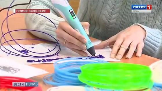 В Перми проходит этап Всероссийской олимпиады по 3D-технологиям