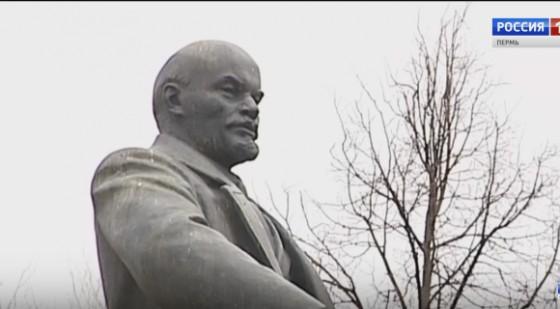 Вспоминая Ильича: пермские коммунисты проведут акцию памяти
