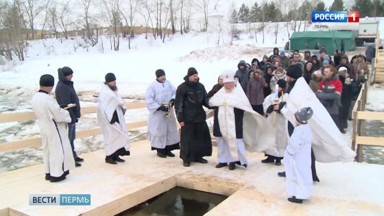 Православные отметили Крещение