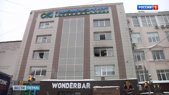 Загоревшийся бизнес-центр на Монастырской последний раз проверяли в 2013 году