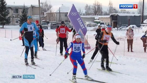 В Перми прошел лыжный ультрамарафон