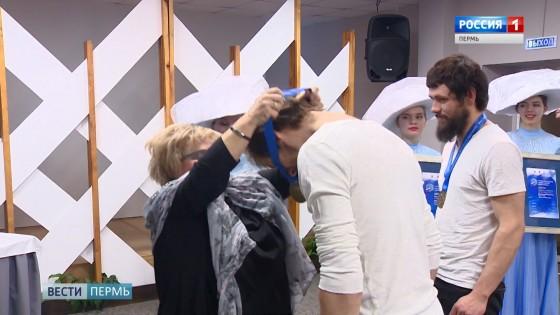 В Перми определены победители Кубка «Зимний вернисаж»
