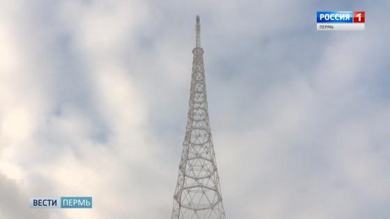 В Пермском крае отключено аналоговое вещание