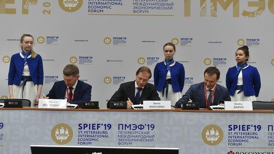 источник: пресс-служба губернатора Пермского края