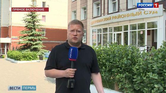 Прямое включение: суд продолжает оглашать приговор депутату Егору Заворохину