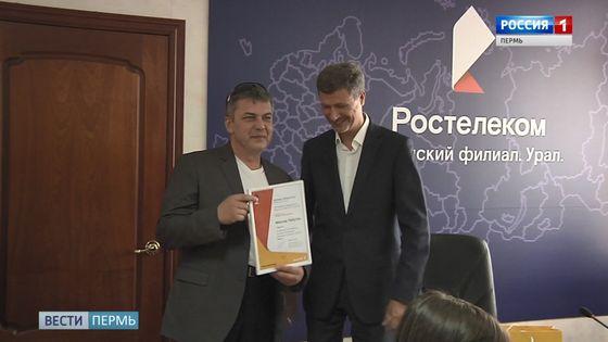 Журналисты ГТРК «Пермь» завоевали 10 наград на конкурсе «Вместе в цифровое будущее»